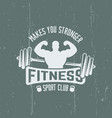 fitness sport club isolated vintage emblem vector image vector image