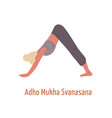 yogi female in adho mukha svanasana posture vector image vector image