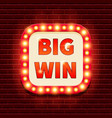 big win retro banner template vector image vector image