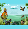 duck hunting vector image vector image