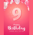 celebrating 9 years birthday 3d vector image vector image