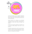 50 off price round sticker abstract bomb discount vector image vector image