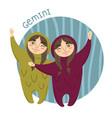 cute zodiac sign - gemini vector image vector image