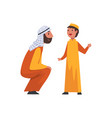 happy father and his son muslim arab family in vector image vector image
