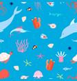 sea animal pattern marine life baby background vector image