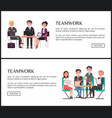 teamwork for fast goal achievement promo banners vector image vector image
