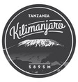mount kilimanjaro in africa tanzania outdoor vector image vector image