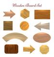 wooden board set vector image