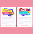 30 best price this week sale 50 off promo labels vector image vector image