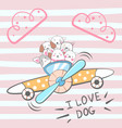 cartoon dog characters airplane vector image