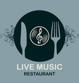 restaurant menu with vinyl record and cutlery vector image vector image