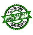 100 natural sign or stamp vector image