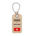hang tag made in hong kong with flag icon isolated vector image vector image
