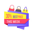 30 best price week special offer label discount vector image vector image