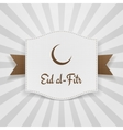 Eid al-Fitr muslim greeting Badge vector image