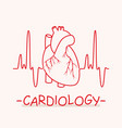 medical symbol of cardiology vector image