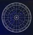 zodiac horoscope set in the circle vector image