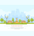 city park - modern with place vector image vector image