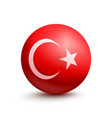 flag of turkey in the form of a ball vector image vector image