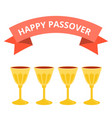 happy passover with four grail vector image vector image