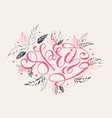 spring in pink creative font vector image vector image