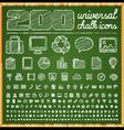 200 Universal Icons