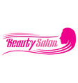 beauty salon - haircut or hair salon design vector image vector image