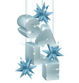 christmas or new year sale ornaments vector image vector image