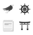 ecology history medicine and other web icon in vector image vector image