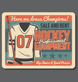 hockey training uniform and equipment rent poster vector image vector image