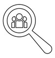 people search icon black color flat style simple vector image vector image