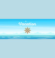 seascape panoramic header banner for vector image