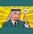 thumbs up okey arab businessman vector image