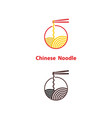noodle restaurant and food logo designchinese vector image