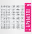 set 1000 quality icon vector image