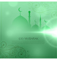 elegant eid festival greeting design in green vector image vector image