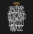street graffiti tag font handwritten typography vector image vector image