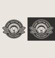 vintage monochrome brewing print vector image vector image