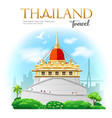 golden mount with red fabric bangkok thailand vector image