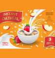 oatmeal instant with apple and milk ads vector image vector image