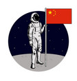 chinese astronaut lending on moon and hold flag vector image vector image