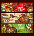 cinco de mayo mexican fiesta viva mexico party vector image vector image