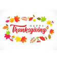 happy thanksgiving lettering with leaf vector image