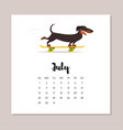 July dog 2018 year calendar