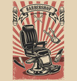 barber shop poster template barber chair and vector image vector image
