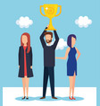 businesspeople with trophy cup award vector image