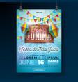 festa junina party flyer vector image vector image