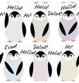 Funny penguins on white background seamless vector image
