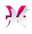 pisces sign detachable paper vector image vector image
