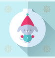 toy greeting card vector image